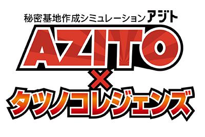 azito_logo