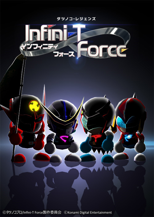 infinite_force_teaser_1013_02_sm